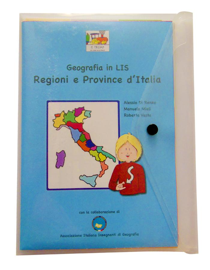 Poster-geografia2
